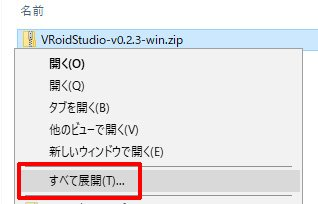 VRoid_Studio_FAQ_3.jpg